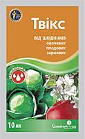 Твікс - Інсектицид (10 мл) з сильним механізмом дії для захисту овочів і плодів.