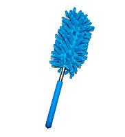 Телескопический Пипидастр из микрофибры Duster Microfiber Yonic голубой 28-75 см, метелка от пыли (піпідастр)