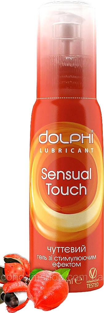 Гель-змазка Dolphi ЗБУДЛИВА З ЗІГРІВАЮЧИМ ЕФЕКТОМ Sensual Touch 100 ml
