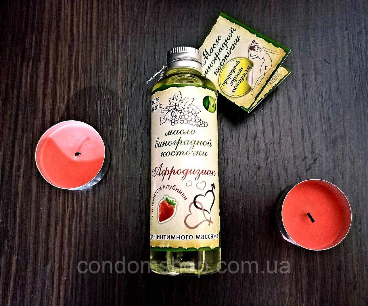 Масло для інтимного масажу Афродизіак шелсі Shelsy 100 мл полуниця.100% organic