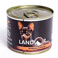 Консерва Landor для малых пород собак 200г