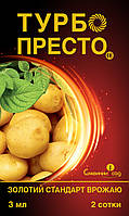 Турбо-Престо (МД) - Інсектицид (3 мл) для довготривалого захисту проти широкого спектру шкідників.