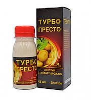 Турбо-Престо (МД) - Инсектицид (45 мл) для долговременной защиты против широкого спектра вредителей.