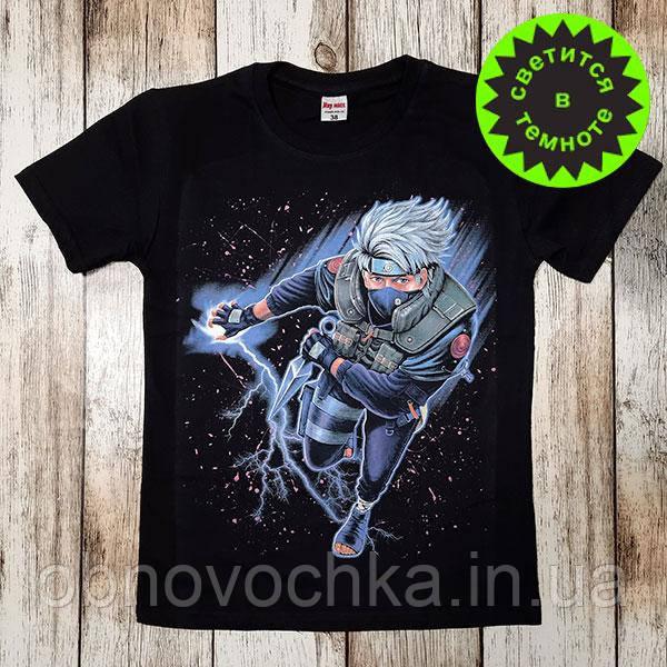 """Подростковая светящаяся футболка """"Какаши"""" рост 146-152"""