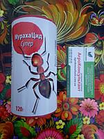 Порошок Рембек МурахаЦид Супер 120 гр. - инсектицидный универсальный препарат, фото 1