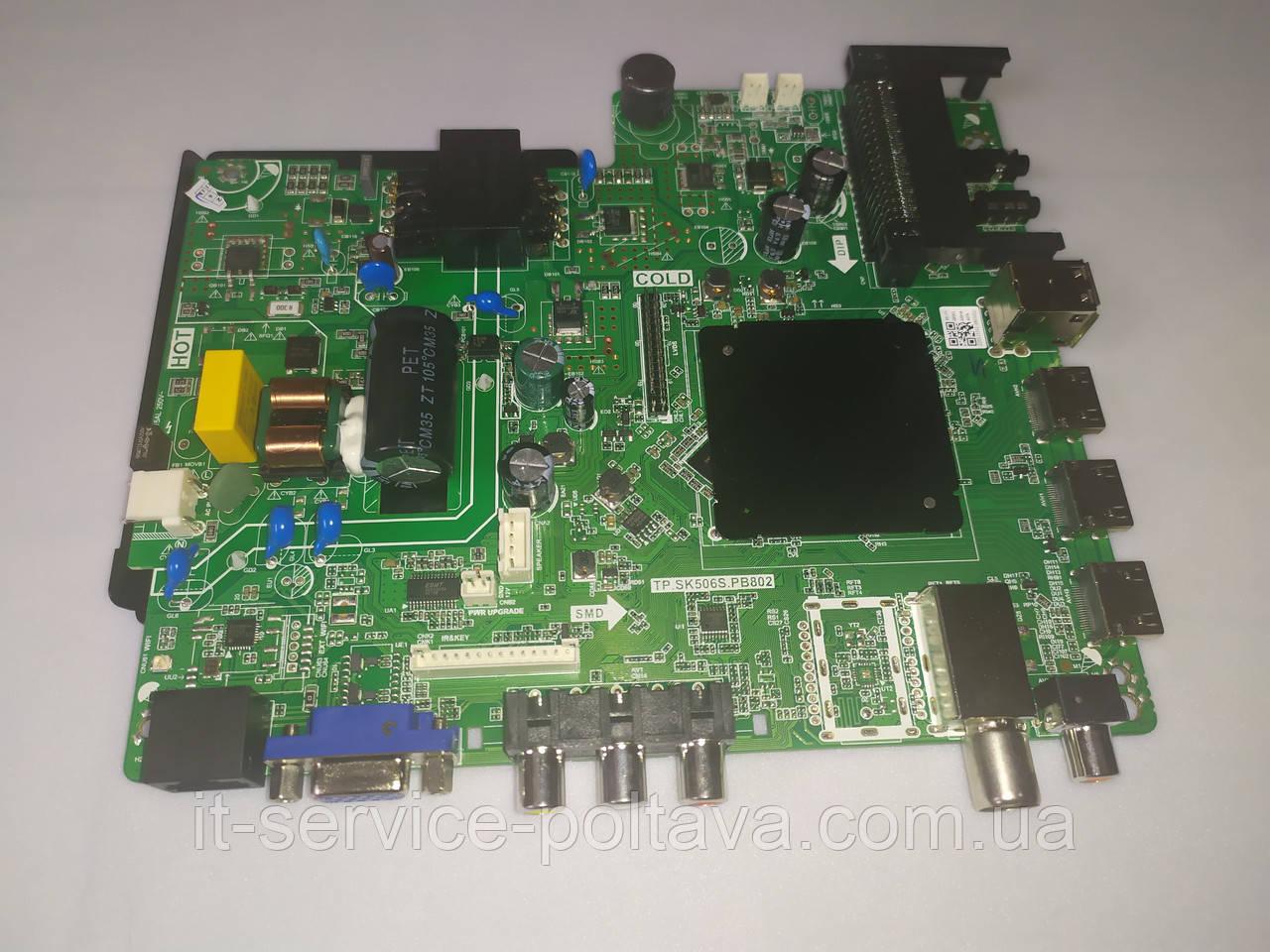 Материнська плата (Main Board) TP.SK506S.PB802