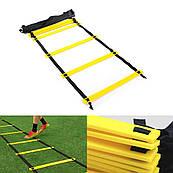 Координаційна сходи швидкісна доріжка (10 м, 20 перекладин)
