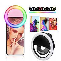 Селфи-кольцо RGB RG-01 разноцветное  для телефона на аккумуляторе  Черный