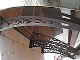 Готовий збірний дашок 2,05х1,5 м Стиль з монолітний полікарбонатом 4 мм, фото 6