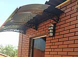 Готовий збірний дашок 2,05х1,5 м Стиль з монолітний полікарбонатом 4 мм, фото 8
