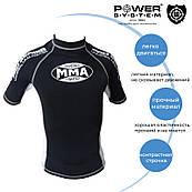 Рашгард для MMA Power System 001 Dragon M Black / White