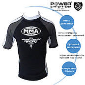 Рашгард для MMA Power System 003 Scorpio M Black / White