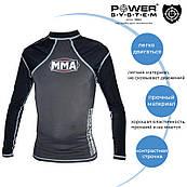 Рашгард для MMA Power System 010 Combat S Grey / Black