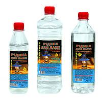 Жидкость для керосиновых ламп 0.33 л