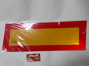 Табличка грузовая длинномер светоотражающий (автопоезд) самоклейка 650х200 мм 2 шт