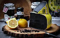 Сыр Black Lemon черный с лимоном .Голландия