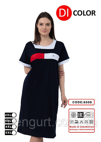 Жіноче домашнє плаття-халат, фото 2