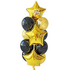 Связка: 3 звезды золотые, на одной белая надпись Happy Birthday, 4 золото металлик, 6 чёрных шаров