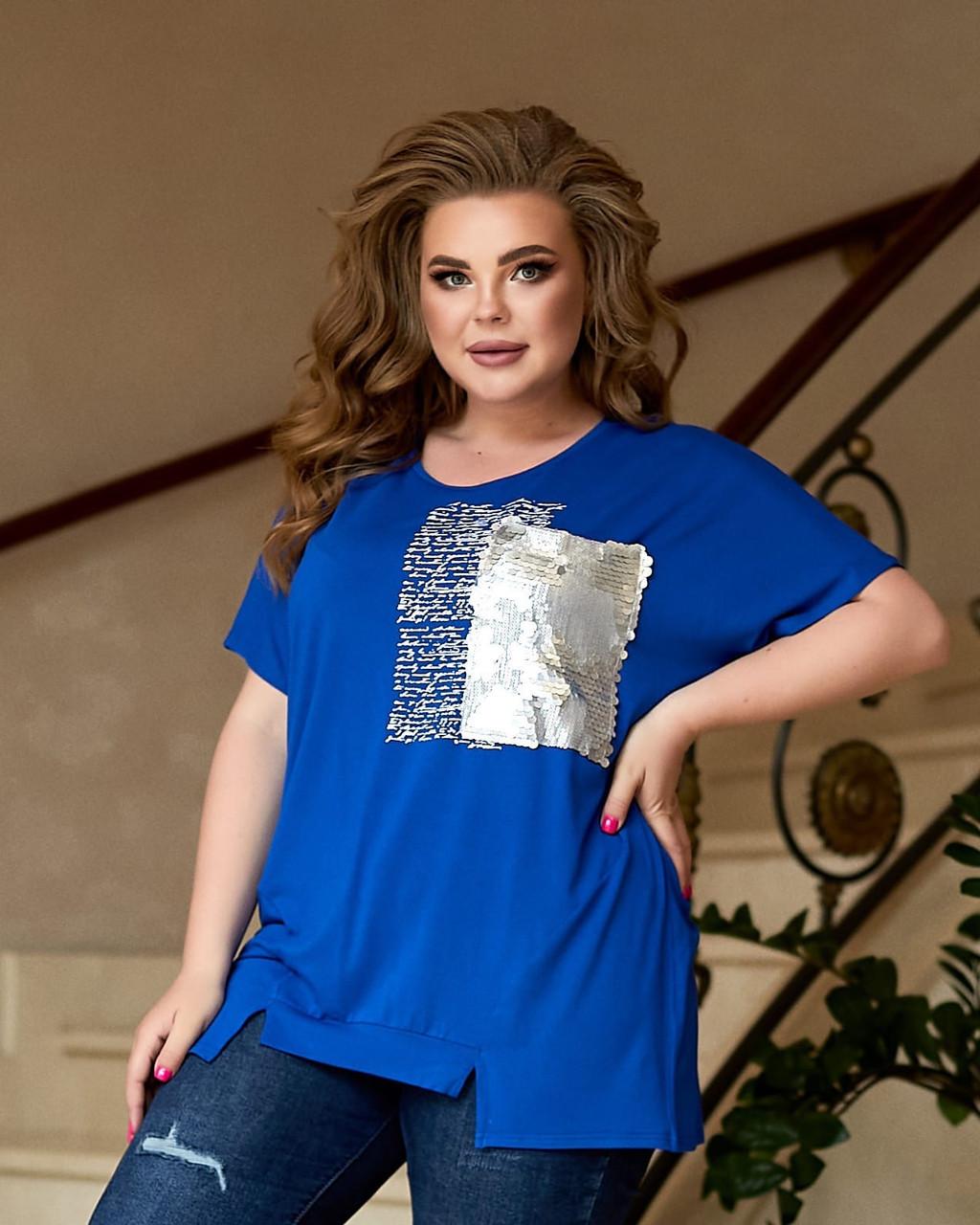 Жіноча літня футболка тканина віскоза + паєтки короткий рукав розмір: 52-54, 56-58,60-62,64-66