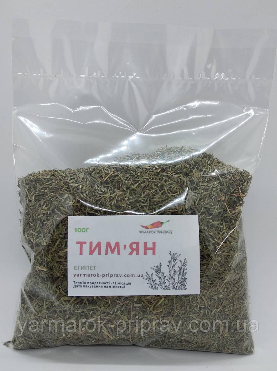 Тимьян (чабрец), 100г