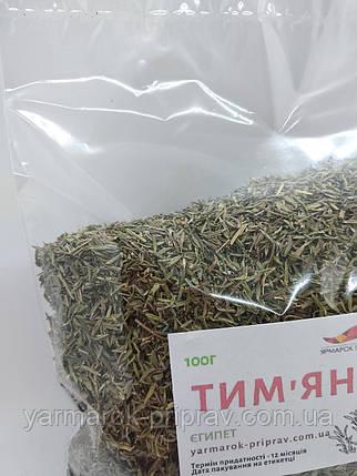 Тимьян (чабрец), 100г, фото 2