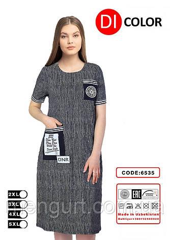 Женский  халат-платье в полоску, фото 2