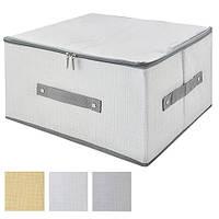 Ящик складний для зберігання речей 35*26*20см R29656