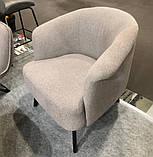Кресло Мишель серое Vetro Mebel (бесплатная доставка), фото 4