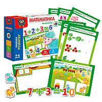 """Дитяча настільна гра """"Математика на магнітах"""" VT5411-04"""