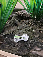 Адресник для домашньої тварини у вигляді кісточки