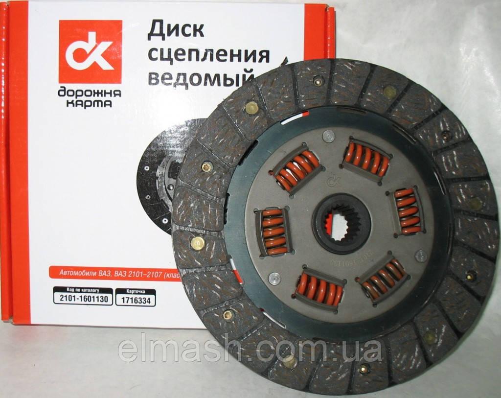Диск сцепления ведомый ВАЗ 2101-07 <ДК>