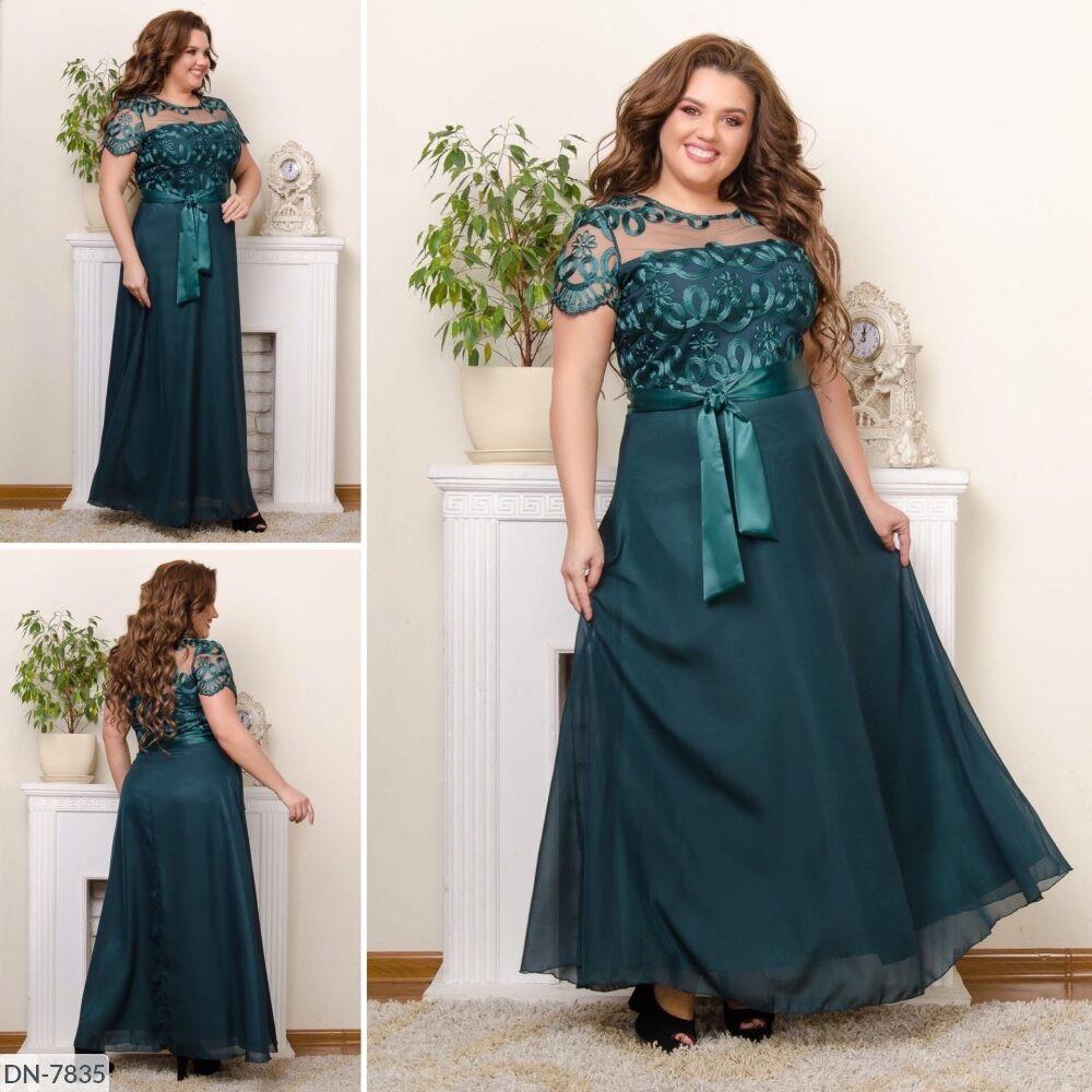 Шифоновое платье с сатиновым поясом (Батал)
