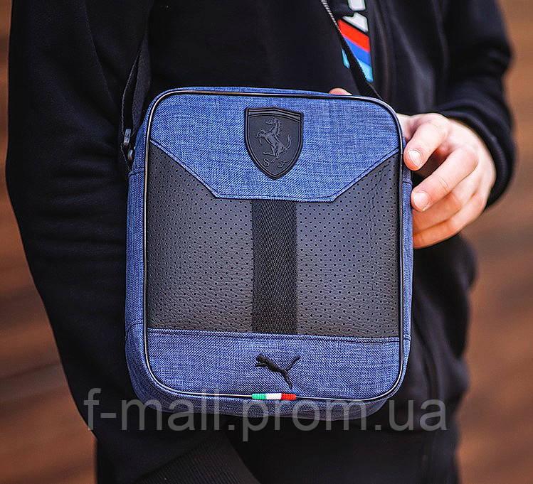 Мужская стильная сумка барсетка через плечо текстиль и эко-кожа Ferrari Puma синий с черным.