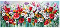 Схема для вышивки бисером  триптих Красочное поле