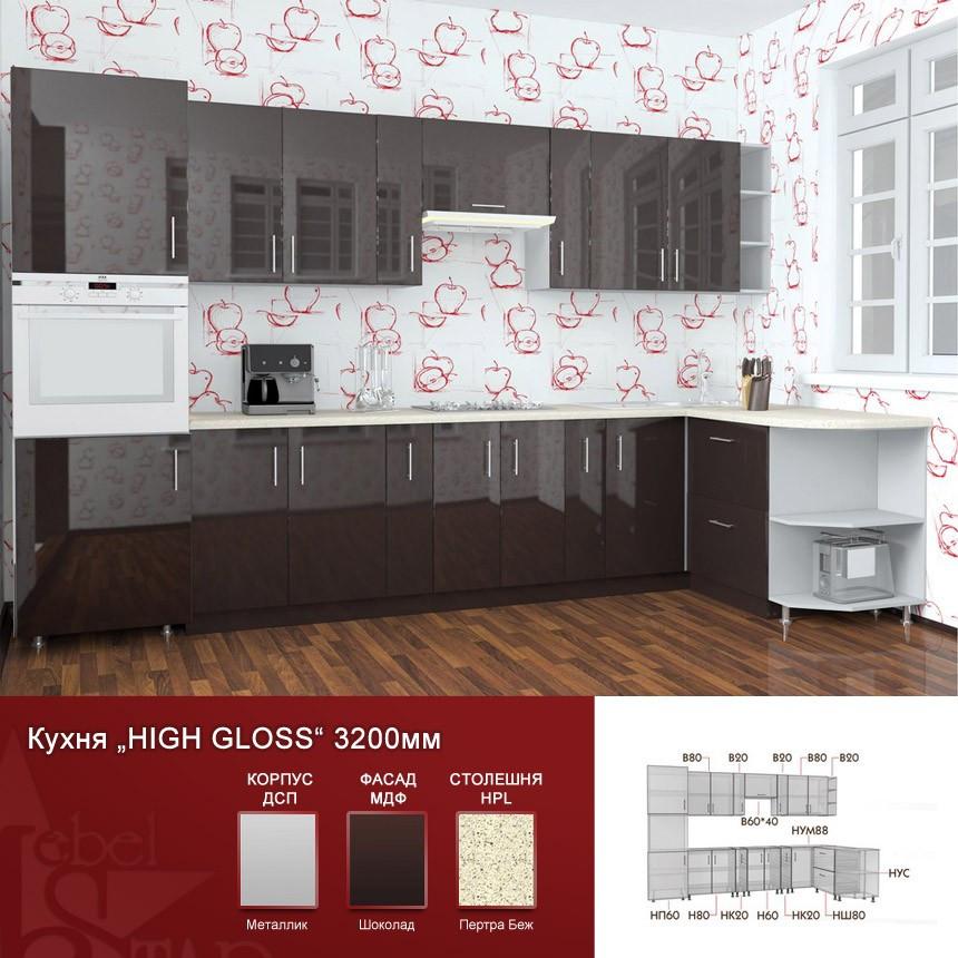 Кухня кутова HIGH GLOSS 3,2 х 1,7 м Пенал