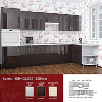 Кухня угловая HIGH GLOSS 3,2 х 1,7 м Пенал