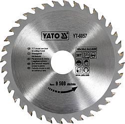 Диск пиляльний YATO по дереву 160х30х2.8х2.0 мм, 36 зубців (YT-6057)