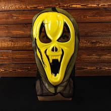 """Карнавальная маска """"Крик"""""""
