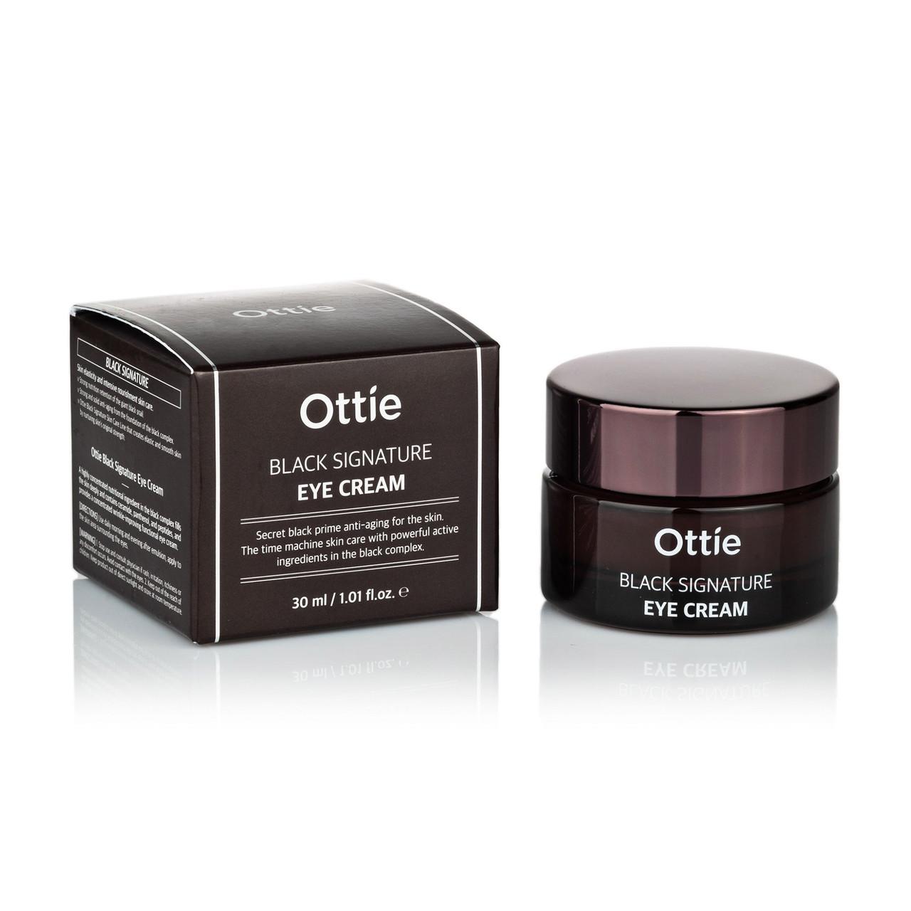 Премиальный крем для глаз Ottie с муцином черной улитки Black Signature Eye Cream