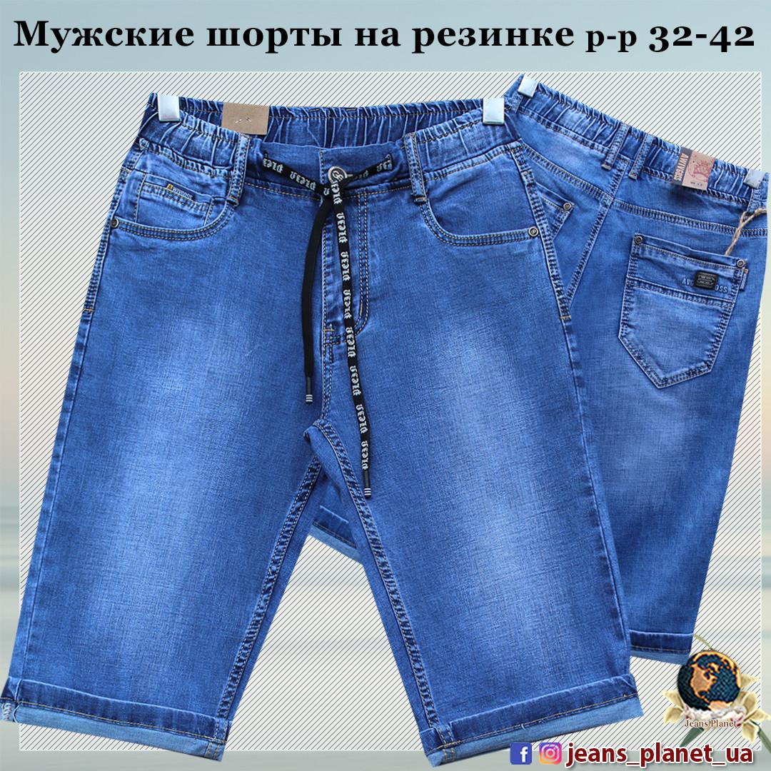 Шорты мужские джинсовые синего цвета пояс резинка