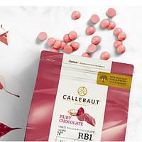 Шоколад Ruby RB1 (Рубі), 33.6% (Barry Callebaut), 400 гр. (фірмова пачка)