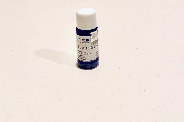 Туринабол Zphc 100 табл 10 мг