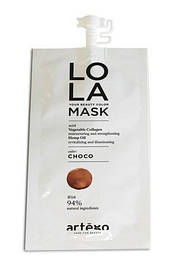 LOLA Your beauty color mask CHOCO 20мл
