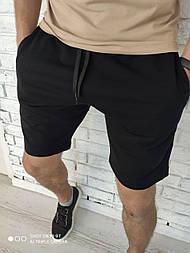 😜 Шорти - Чоловічі шорти чорні трикотажні / чоловічі шорти чорні трикотажні