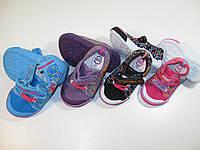 Текстильная обувь  для девочек, размеры 20,21,22,23,24,25, арт. A 9960