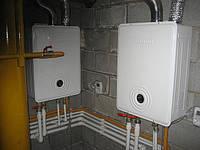Проектування систем газопостачання