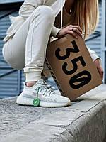 Женские кроссовки Adidas Yeezy Boost 350 Cloud White (белым) J3311 спортивные летние кроссы