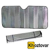 Шторка автомобильная солнцезащитная на лобовое окно   Солнцезащитная шторка для авто   140x70