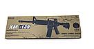 Дитяча іграшка Автомат M16 на акумуляторі, фото 2