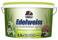 Краска гипоаллергенная Dufa D601 Edelweiss 3,5 кг